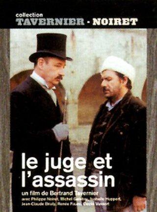 3339161277202_juge_et_l_assassin_le